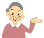 紹介するおばあちゃん